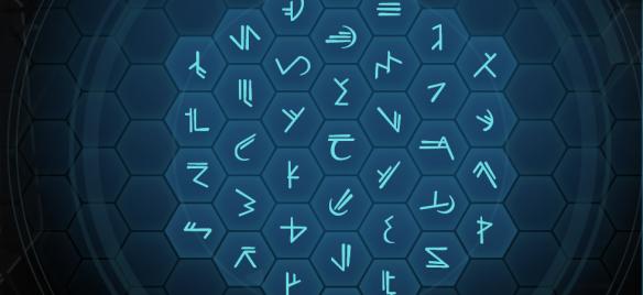 Forerunner-Glyph-Code-News-Header-980x450